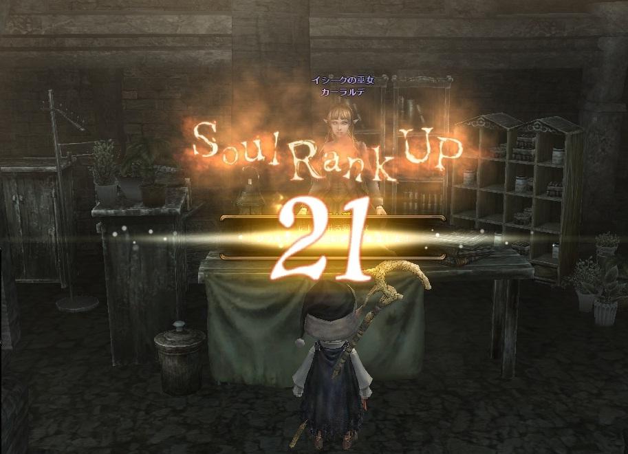SR21.jpg
