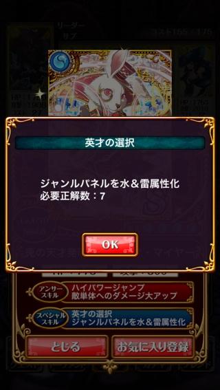 fc2blog_20130906191155b8b.jpg
