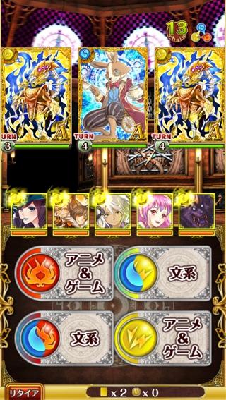 fc2blog_20130906211230ae7.jpg