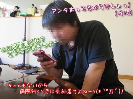杉村太蔵似の弟。