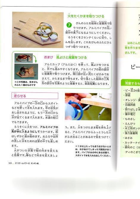 ラストページ