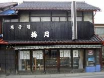 k_baigetsu.jpg