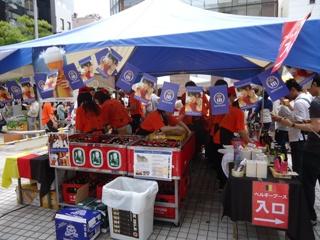 2013,07,14_blog2
