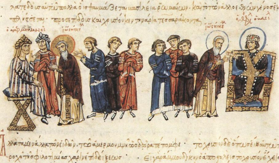 John_the_Grammarian_as_ambassador_before_Theophilos_and_Mamun.jpg