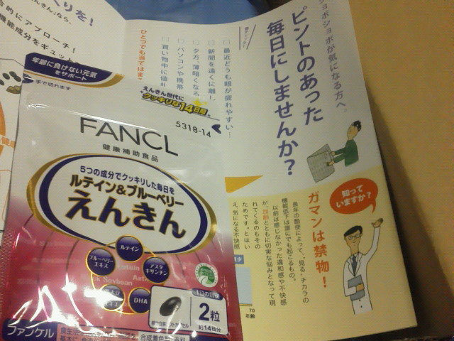 NEC_0861.jpg