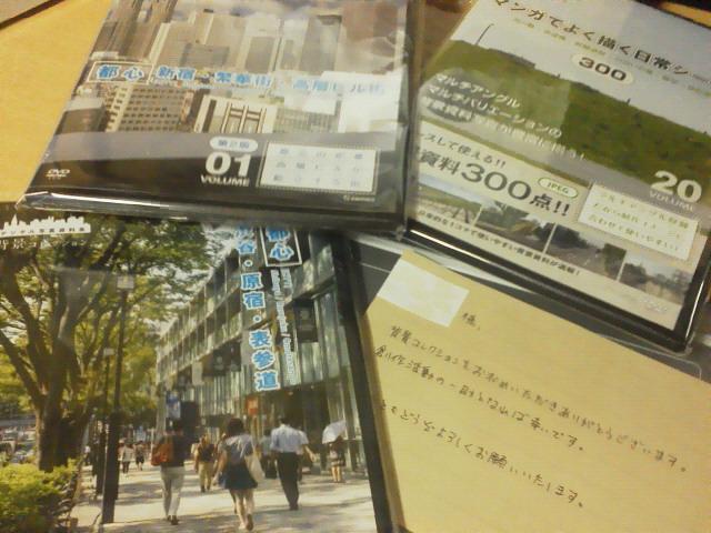 NEC_0906.jpg