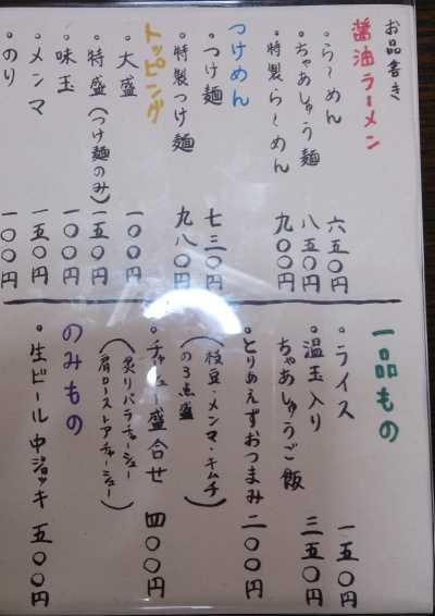 DSC_0923.jpg