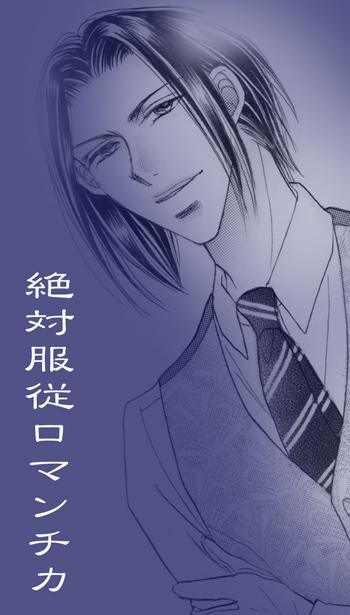 松臣プロフィール0531