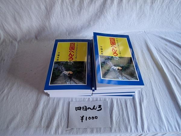 2013_0505_114733-P5052926.jpg