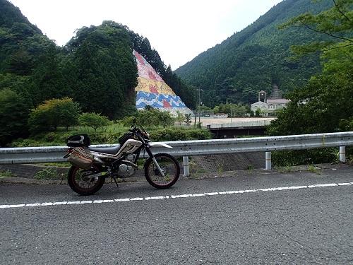 2013_0817_111734-P8170394.jpg