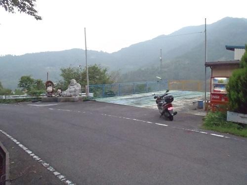 2013_0914_165747-P9141602.jpg