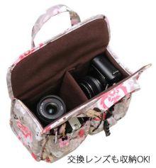 camerabag1