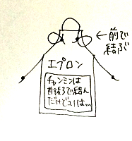 141101-10.png