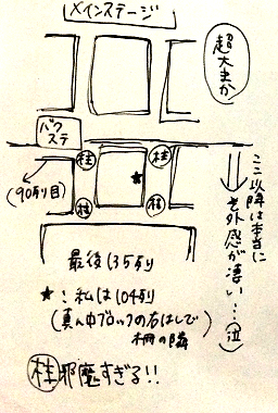 141101-3.png