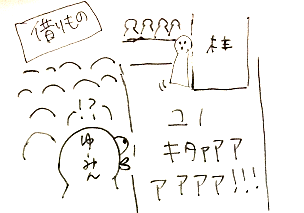 141101-4.png
