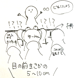 141101-5.png
