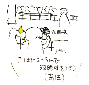141101-6.png