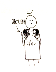 141101-9.png