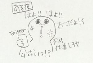 ソウルコン1