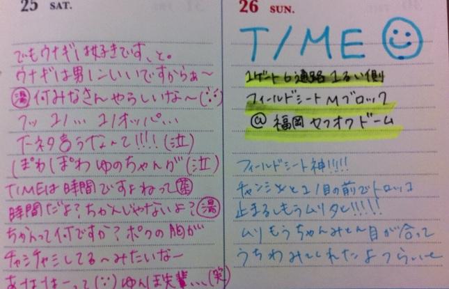 IMG_8272.jpg