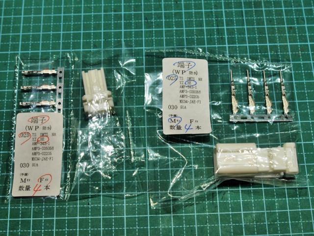 ステアリングスイッチのハーネス加工3
