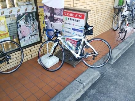 20131123_shuugou2.jpg