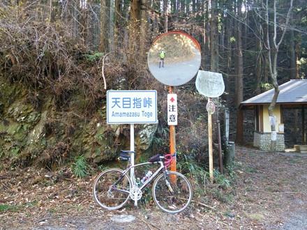 20131228_amamezasu.jpg
