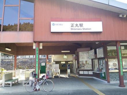 20131228_shoumaru2.jpg