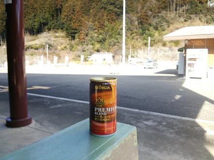 20131228_shoumaru3.jpg