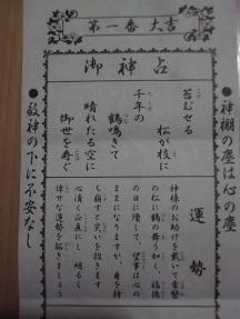2014,1大吉