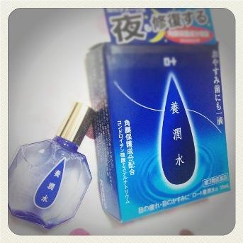 youjunsui201308 (1)