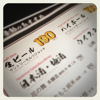 ゑびす庵201308 (1)