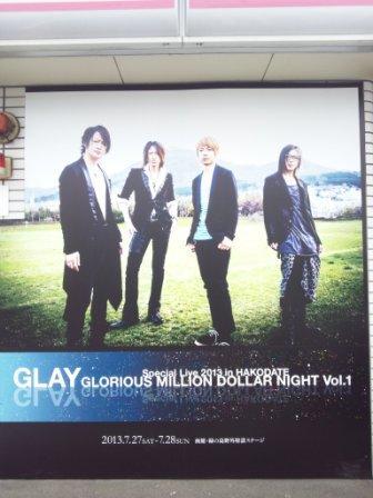 GLAY.jpg