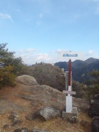 美和町・白滝山 014