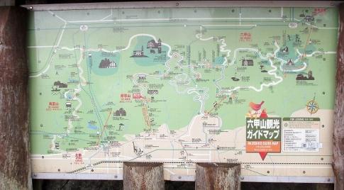 六甲山 030-001