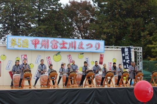 甲州富士川まつり ステージ 太鼓