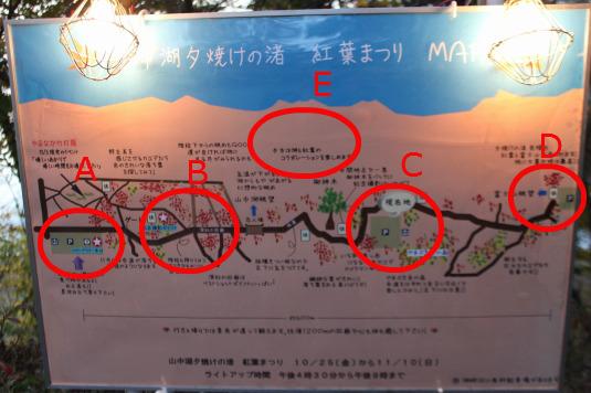 紅葉 山中湖 マップ