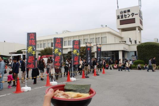山梨ラーメン祭り 外観