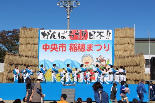 稲穂祭り ステージ
