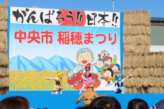 稲穂祭り ステージ プリキュア
