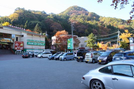 紅葉 昇仙峡 駐車場