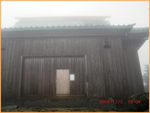 014 英彦山神社