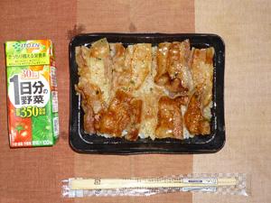 ねぎ塩豚カルビ弁当,野菜ジュース