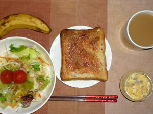 イチゴジャムトースト,サラダ,ひき肉入りスクランブルエッグ,サラダ,コーヒー,バナナ