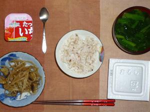 胚芽押麦入り五穀米,納豆,茄子ともやしの炒め物,ほうれん草のおみそ汁,ヨーグルト