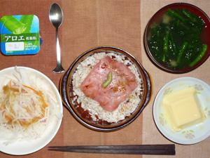 マグロの中落ち丼,玉子豆腐,大根サラダ,ほうれん草のおみそ汁,ヨーグルト