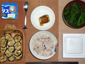 胚芽押麦入り五穀米,焼き茄子,納豆,茄子のはさみ揚げ,ほうれん草のおみそ汁,ヨーグルト