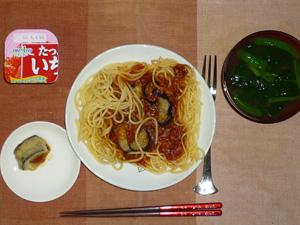 スパゲティメランザーネ,茄子のはさみ揚げ,ほうれん草のおみそ汁,ヨーグルト