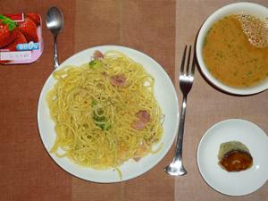 スパゲティカルボナーラ,茄子のはさみ揚げ,トマトスープ,ヨーグルト