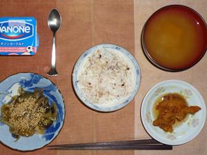 胚芽押麦入り五穀米,鶏の唐揚げおろしポン酢ソース,茄子とネギの炒め物,カボチャのおみそ汁,ヨーグルト
